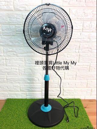 (含運) 台灣 天神12吋360度立體擺頭電風扇