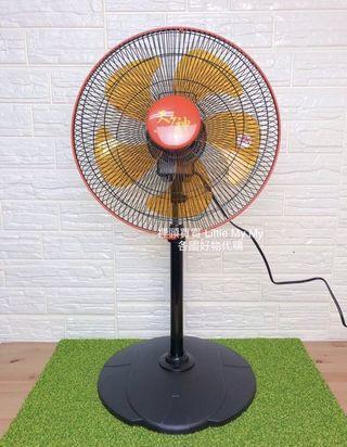 🚚 (含運)台灣 天神16吋360度立體擺頭電風扇
