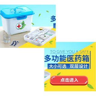 First Aid Box Medical Storage container tool box / Home Organizers Medicine Box Medical kit