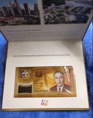Brunei and Singapore - limited Edition currency 🇸🇬🇸🇬🇧🇳🇧🇳