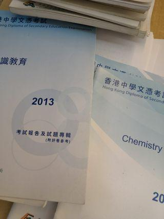 考評局 考評報告 HKDSE Past Paper