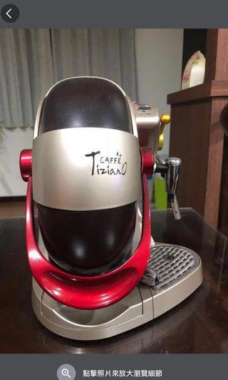 Tiziano caffe 膠囊咖啡機 二手 燦坤