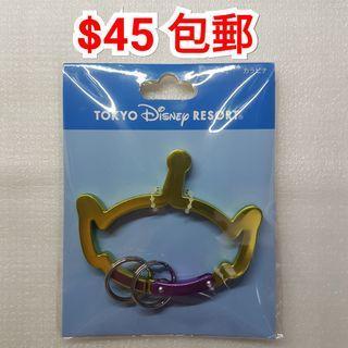 東京迪士尼 三眼仔 鎖匙扣
