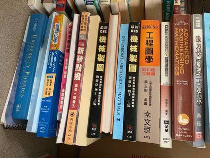 🚚 教科書/電機/幼保/設計/心靈/勵志等書