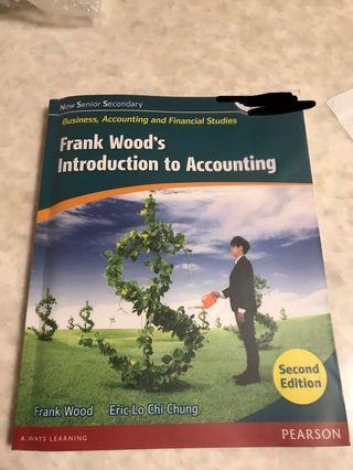 BAFS教科書