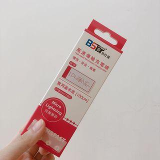 🚚 iPhone 副廠線