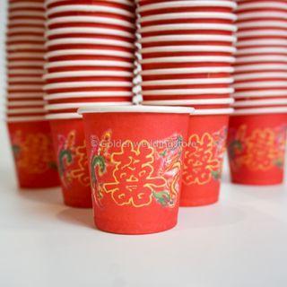 纸杯子 (小100杯)