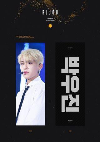 🚚 park woojin slogan set