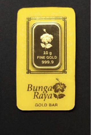 Pure Gold - 10grams bar ✅