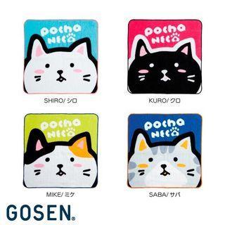 日本人貓貓毛布