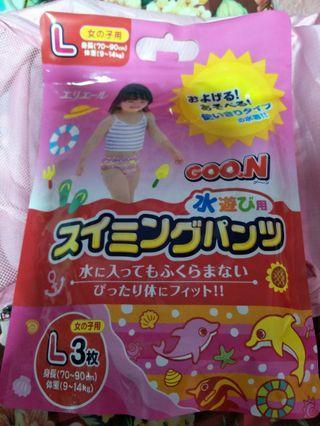 🚚 Goon swim diapers