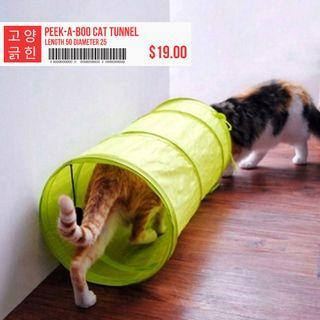 🚚 Peek-a-boo Cat Tunnel