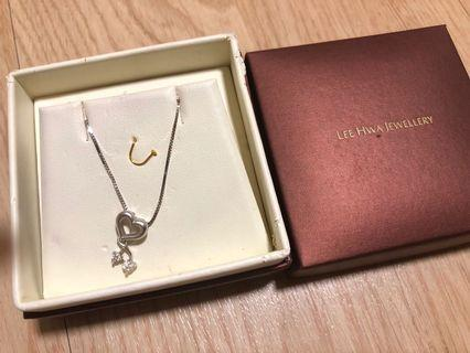Lee Hwa Diamond Pendant