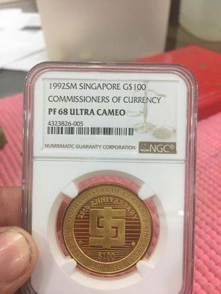 🚚 Singapore Gold Coin