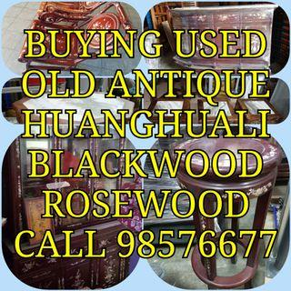 BUYING USED ANTIQUE FURNITURE