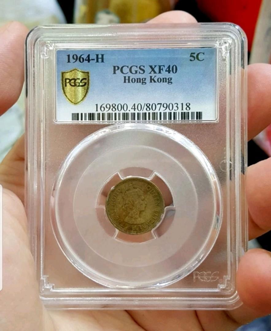 1964年 香港5仙(斗令) 已評金盾  XF40