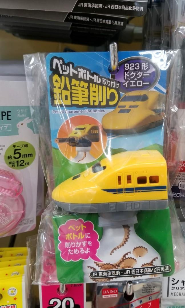 日本代購,全部$19,另接受其他產品代購