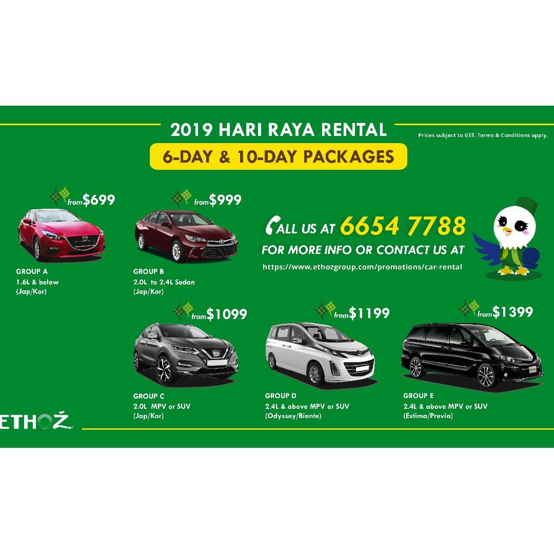 2019 Hari Raya Car Rental Promotion