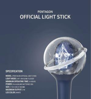 PENTAGON OFFICIAL LIGHTSTICK