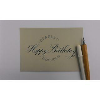 Custom calligraphy greeting card