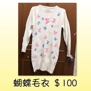 🚚 蝴蝶毛衣