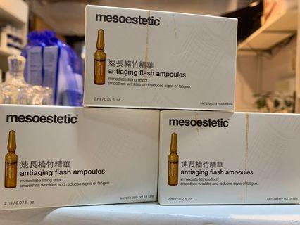 速長楠竹精華Mesoestetic