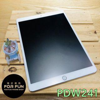 🌈(二手保固內)iPad Pro 10.5 LTE 256G 銀色,外觀9成5新,有實體店面提供無壓力無卡分期歐!