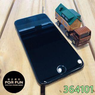 🌈(二手)Apple iPhone 7 128G 曜石黑,外觀8成5新,有實體店面提供無壓力無卡分期歐!