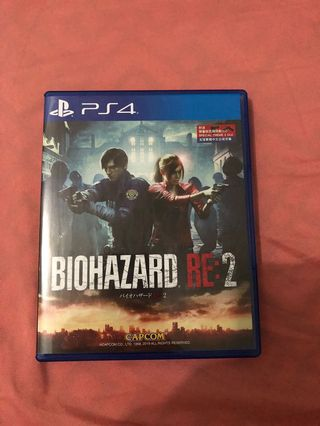 resident evil 2 ps4   Video Games   Carousell Philippines