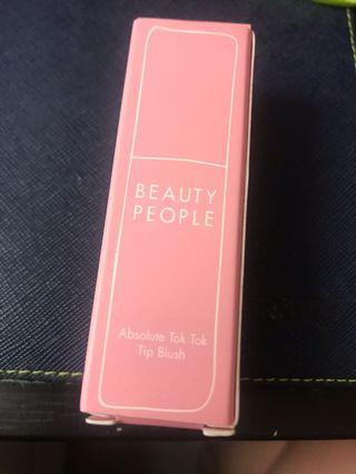 Beauty People 點點擦 02 色