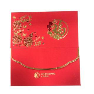 🚚 Affin Hwang Capital Red Packets