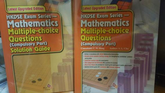 HKDSE Exam Series-Mathematics Multiple-choice question and solution guide