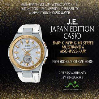 CASIO JAPAN EDITION BABY G G-MS SERIES 25TH ANNIVERSARY MULTIBAND 6 MSG-W225-7AJR LIMITED