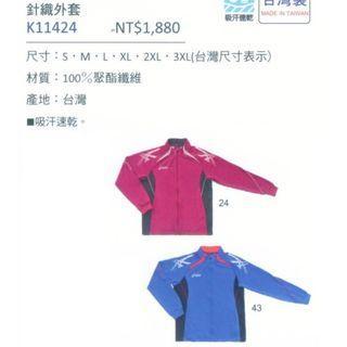 亞瑟士 Asics -針織外套-K11424-24/43