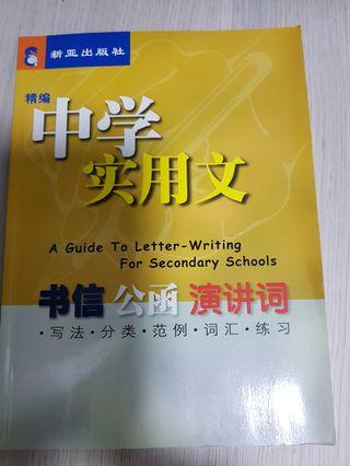 🚚 Letter writing guide for Secondary Schools