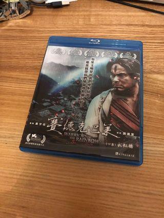 Blu Ray 賽德克巴萊 下集 彩虹橋