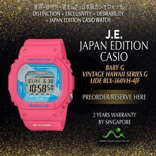CASIO JAPAN EDITION BABY G PINK VINTAGE HAWAII BLK-560VX-4JF