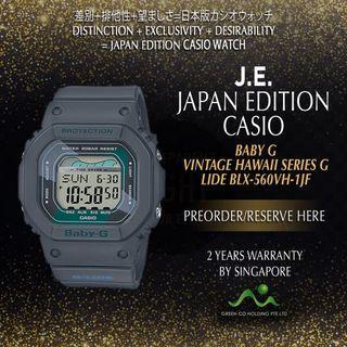 CASIO JAPAN EDITION BABY G VINTAGE HAWAII BLK-560VX-1JF BLACK
