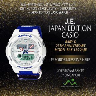 CASIO JAPAN EDITION BABY G G LIDE SURF CAMP 25TH ANNIVERSARY MODEL BAX-125-2AJR LIMITED EDITION