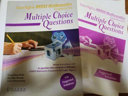 Score High in HKDSE Mathematics MCQ
