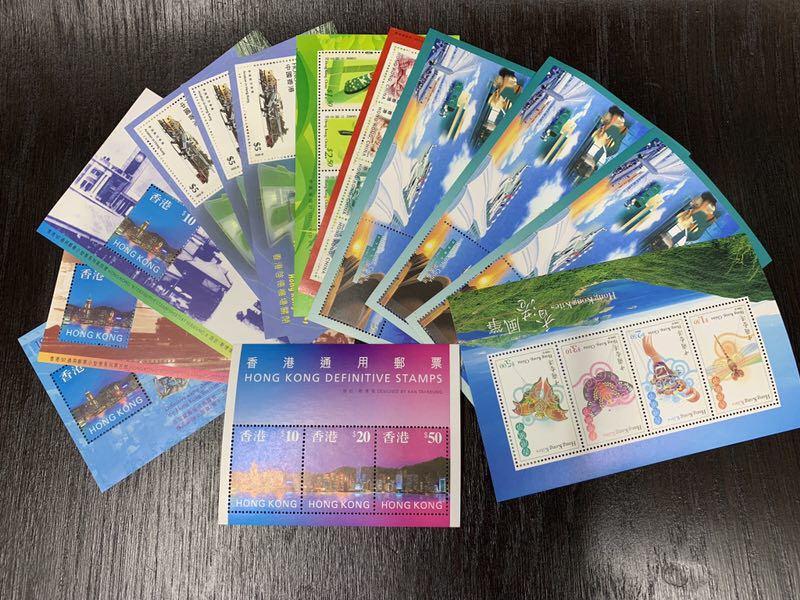 97後香港小全張一共面值HK$175.7, 九折出售