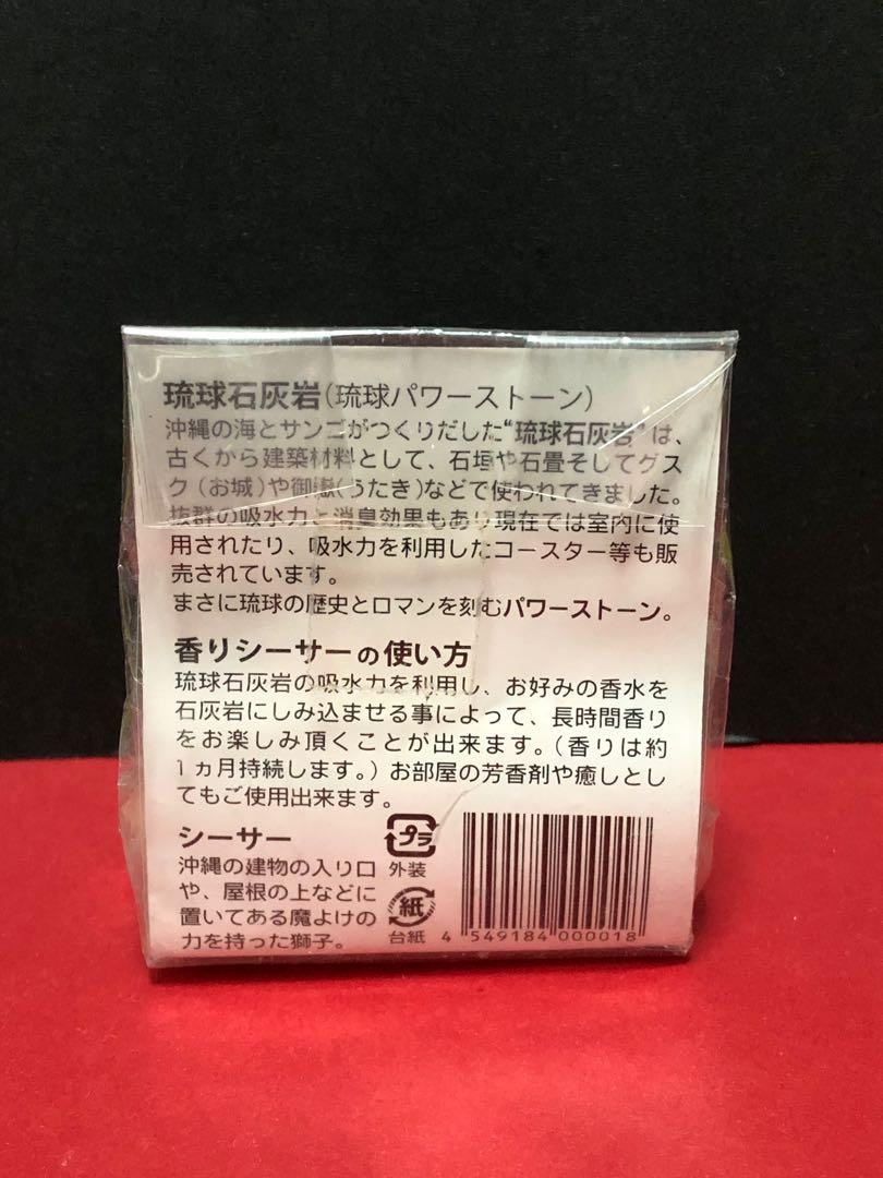😊👉🏻✨日本沖繩~琉球石灰岩