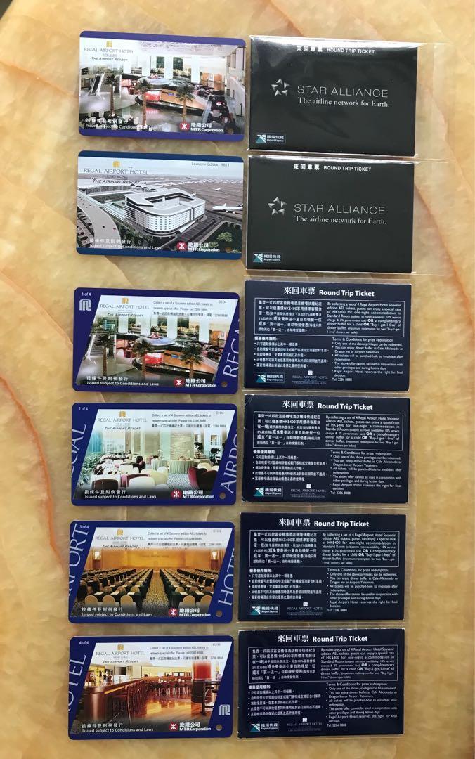 港鐵早期商務紀念車票[富豪酒店]大全套(第一版及第二版) 共六張連票套