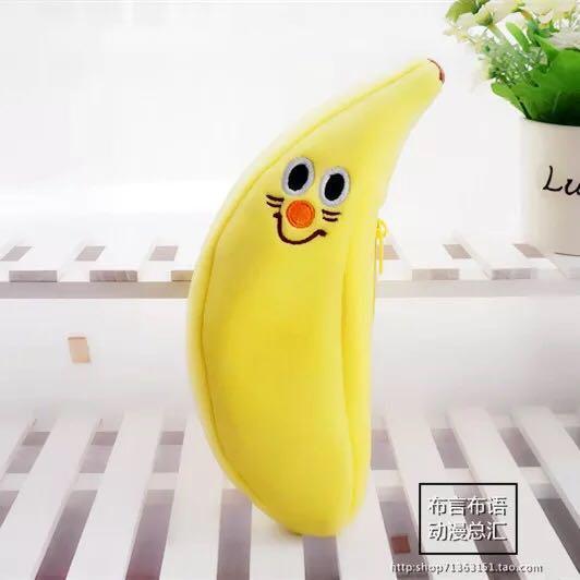 [二手僅拆封]日單 香蕉筆袋(大)絨布材質 長20公分 Banana pencil bag