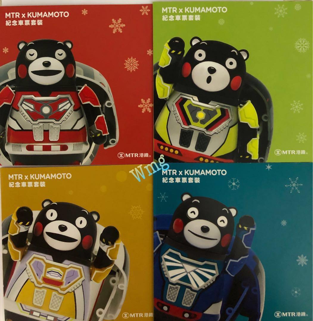 全新港鐵紀念車票 日本熊本熊 卡通
