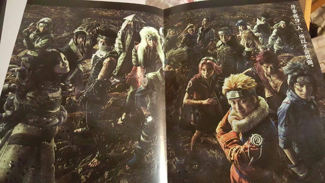 火影忍者 Naruto 舞台劇 內地版海報