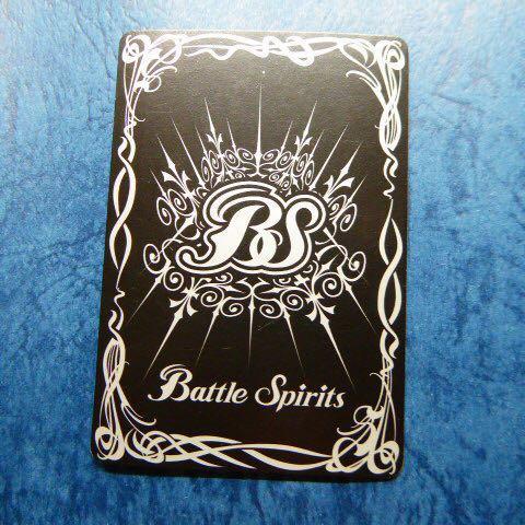 請自行出價 – BS卡 : Battle Spirits 2012 年 港版彩閃 BS14-R039 一張 , 祇限郵寄交收.