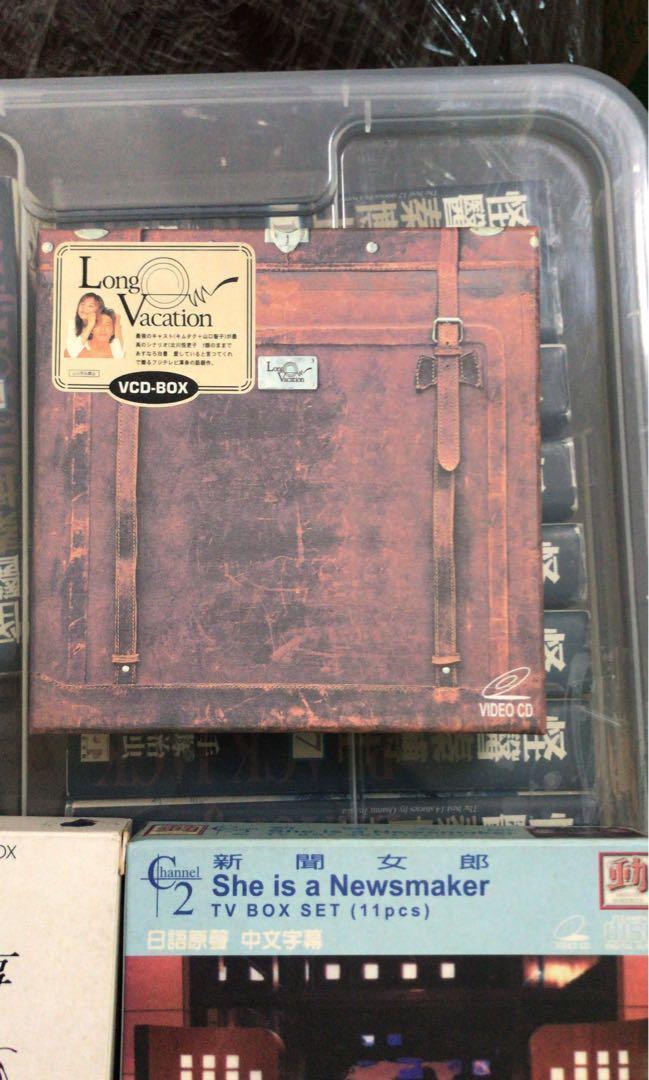 日劇-悠長假期 Box set VCD
