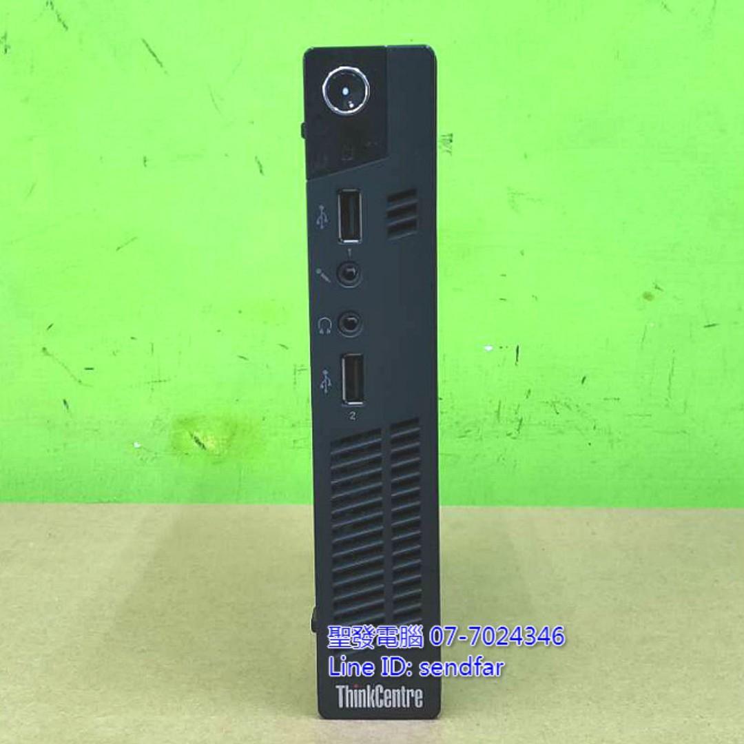 超迷你文書小主機 LENOVO M72e i3-3220T 8G 240SSD 聖發二手電腦