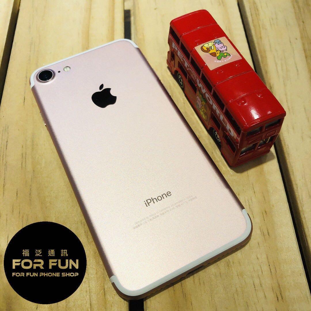 🌈(二手)Apple iPhone 7 128GB 玫瑰金,外觀完美9成5新,有實體店面提供無壓力無卡分期歐!